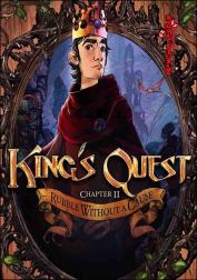 kings-quest-chapter-2-rubble-without-a-cause-free-download